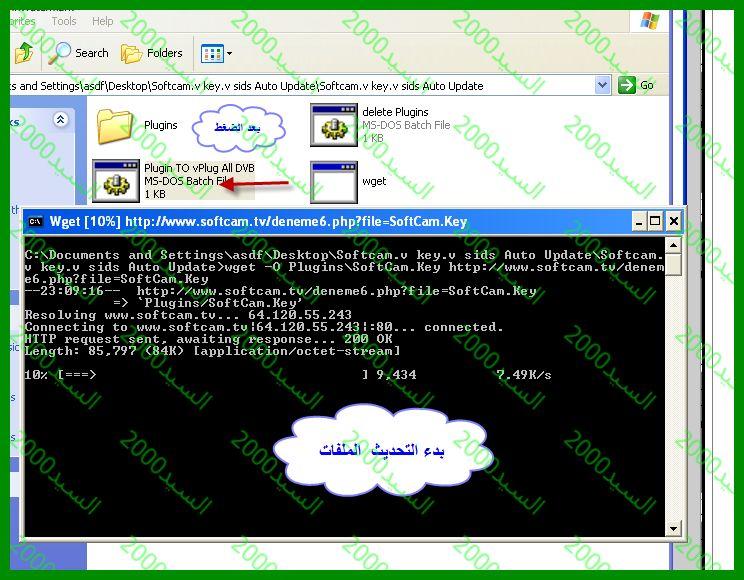 شرح برنامج keys.db_v_sids.db_SoftCam - برنامج لتحديث ملفات فك التشفير لكروات الستالايت 35128257890699433009