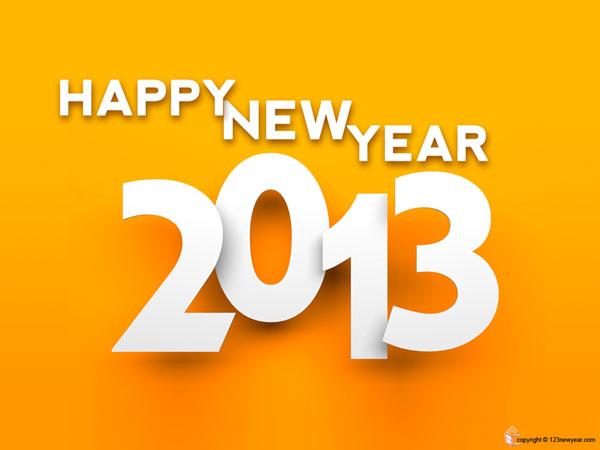 رسائل رأس السنة الميلادية 2013 , رسائل لكل المصريين بمناسبة العام الجديد 2013