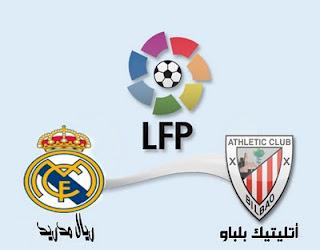 توقيت مباراة ريال مدريد و اتلتيك بلباو الساعة العاشرة بتوقيت مكة 10:00 - 2/5/2012