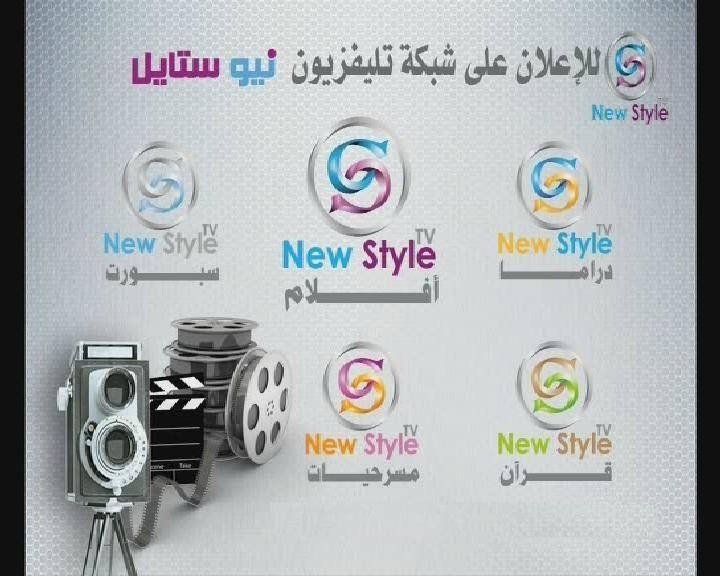 ������ ���� new stayle ������� ��� ��� ��� 2013 , ���� ���� new stayle ��� ����� ��� 2013