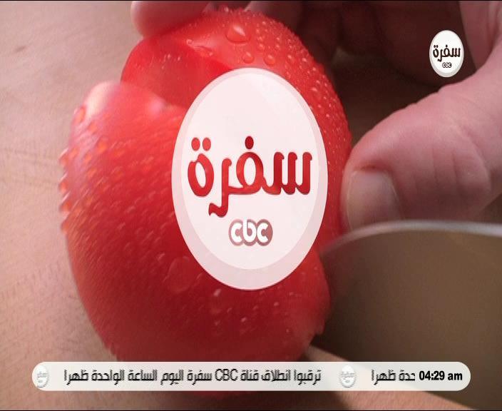 جديد النايل سات اليوم 26/5/2013 قناة cbc سفره بداية البث على نايل سات