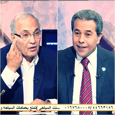 اخر اخبار احمد شفيق اليوم 22/5/2012 - اخر اخبار احمد شفيق الثلاثاء 22/5/2012