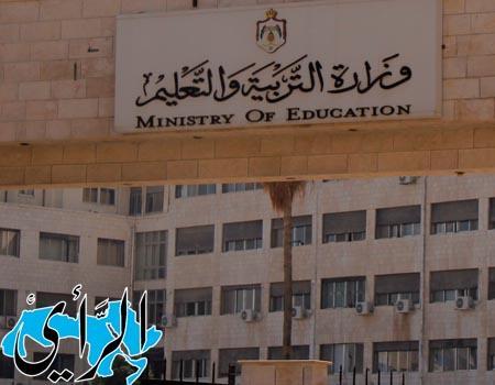 وزارة التربية والتعليم معالجة علامات طلبة السادس والتاسع دون الاستفادة من تسرب الأسئلة