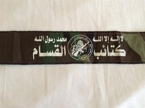 أخبار الأردن 29-8-2014 تمديد المزاد على عصبة أبوعبيدة في الاردن