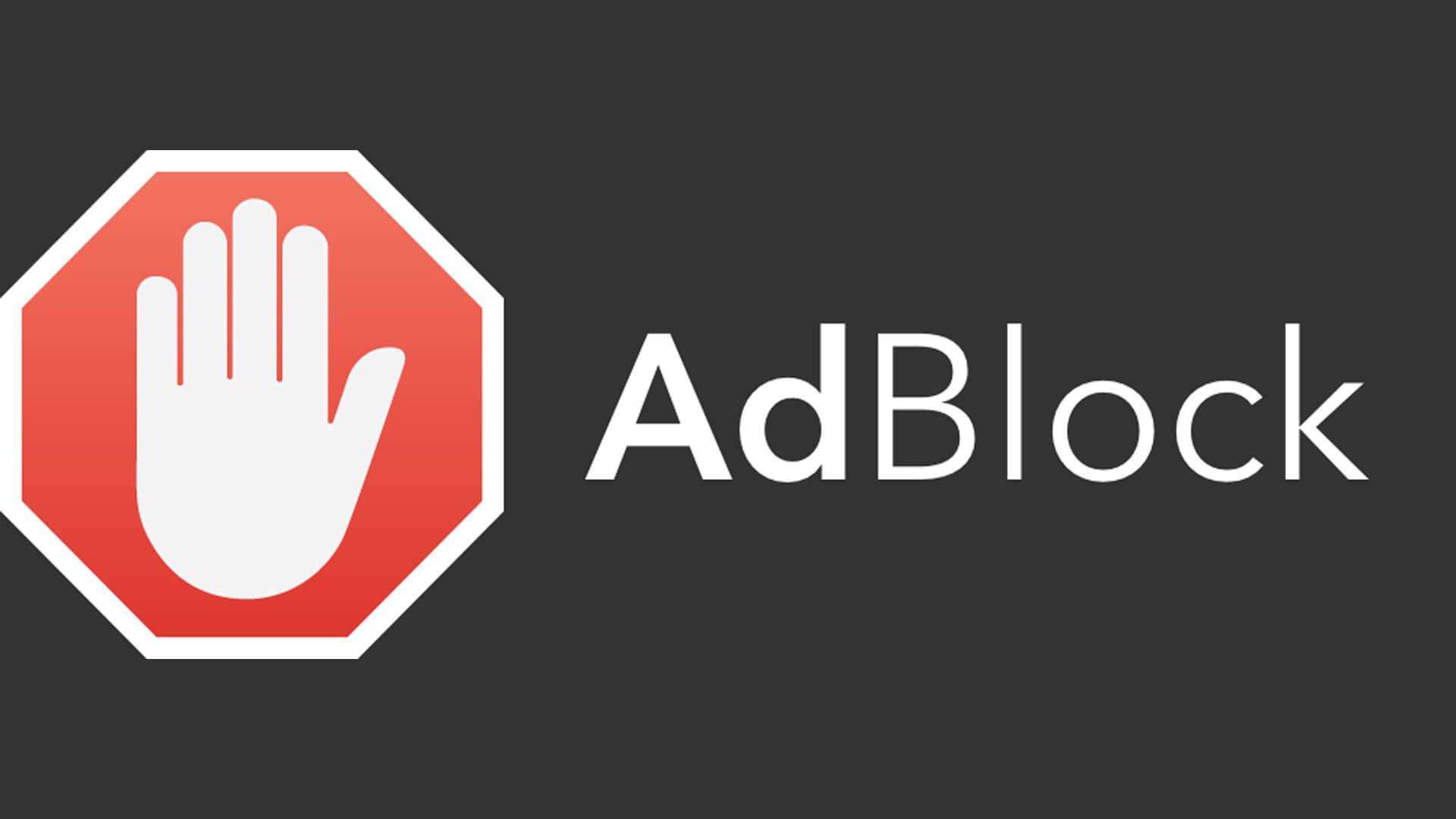 شرح منع الاعلانات في الأندرويد و ازالتها من كل التطبيقات