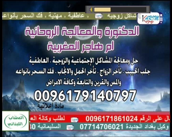 تردد قناة KARIM TV,تردد قناة KARIM TV الجديد على نيل سات 2013