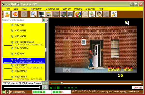 أحدث نسخة برفيشنال ProgTV x32 Pro 7.04 مفعله بملف النجم تاكى