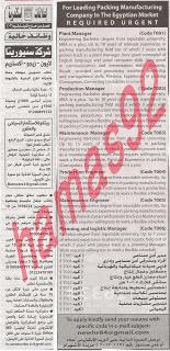 اعلانات جميع الوظائف الخالية اليوم فى جريدة الاهرام الاسبوعى يوم الجمعة 3-5-2013
