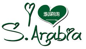 صور علم السعودية , خلفيات علم السعودية , رمزيات علم السعودية , flag of Saudi Arabia
