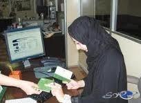 سعوديات في كاونترات بطاقات صعود الطائره في السعوديه 1433 , سعوديات يعملن في كاونترات الخطوط السعوديه