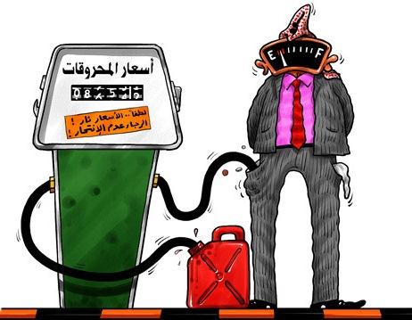 استماع شيلة البنزين , تحميل وتنزيل شيله بنزين mp3