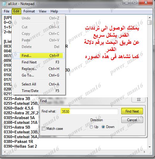 شرح مصور لطرق إضافة الترددات والتعديل عليها بالبروج Progdvb