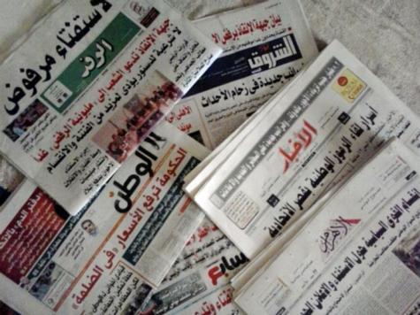 اخبار مصر اليوم 5-11-2014 الاربعاء من مواقع مصرية