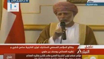 سلطنة عمان تبرر عدم مشاركتها بالتحالف الاسلامي العسكري شاهد الفيديو