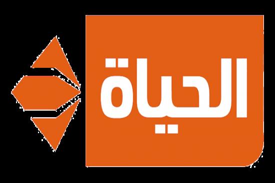 تردد قناة الحياة سينما على النايل سات , قناة الحياة البرتقالي
