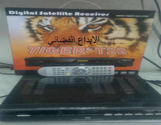 ��� ���� �� ������ ������ TIGER T22 ������� t22 ������ ������ ���� ��� ������ �������