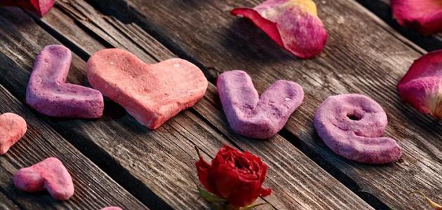 احلى العبارات القصيرة , عبارات واتس اب قصيرة 2016 , عبارات قصيرة عن الحب