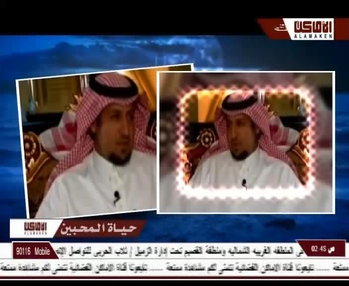 ���� ������ ��� ����� ���� Al Amaken Drama , ���� ���� ������� ����� ������ ��� ������ ��� 2013