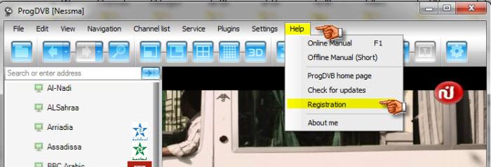 أحدث نسخه ProgDVB7.08.5Pro طريقة مجربه