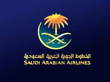 الخطوط الجوية السعودية ترفع أسعار التذاكر الداخلية 30 ريالا , الغاء الحسومات على تذاكر الطلاب