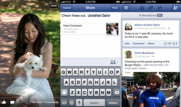 تحديث جديد لتطبيق الفيسبوك على الـ IOS يضيف المزيد من السرعة , تطبيق الفيسبوك للـ IOS