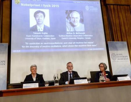 نوبل الفيزياء الى الياباني تاكاكي كاجيتا والكندي ارثر ب. ماكدونالد