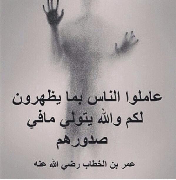 حكم عمر بن الخطاب رضي الله عنه , أقوال عمر بن الخطاب مكتوبة على صور