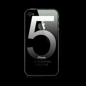 مواصفات اى فون 5 | مميزات اى فون 5