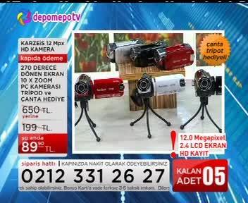 ���� ���� depomepo tv ������ ��� ����� ������ 2013