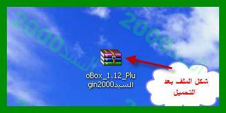����� ������ ����� ������� ����� ������ oBox 1.12 Plugin - ��� oBox