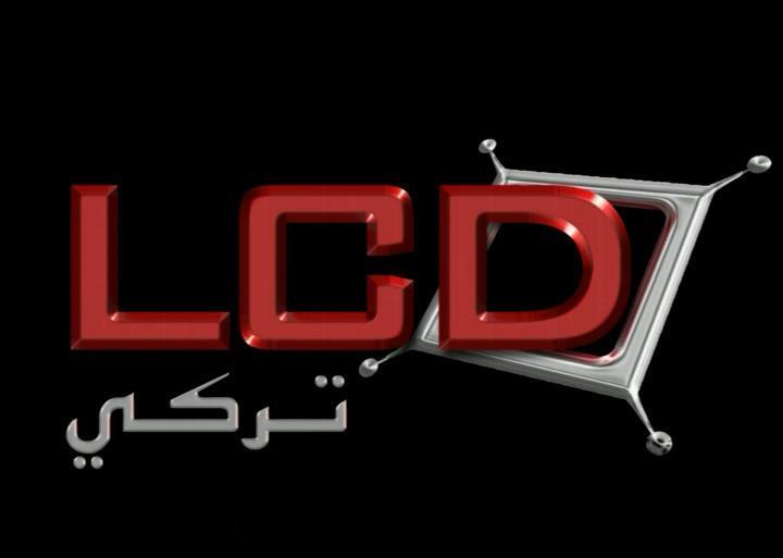 تردد قناة lcd تركي 2012 على النايل سات , تردد قناة lcd تركي lcd turki , ترددات النايل سات 2012