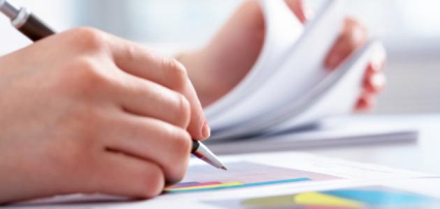 مقدمة بحث جاهزة , مقدمة بحث علمي , مقدمات لأي بحث