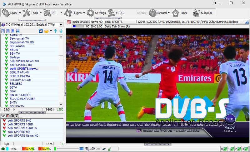 ALT DVB V2.2 B 4115 PowerVU R3 By power_man 16 & Ahmad 45957221623210658104