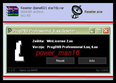 ���� ��� ������ ������ ������� ������� ������� ProgDVB 6.87.4