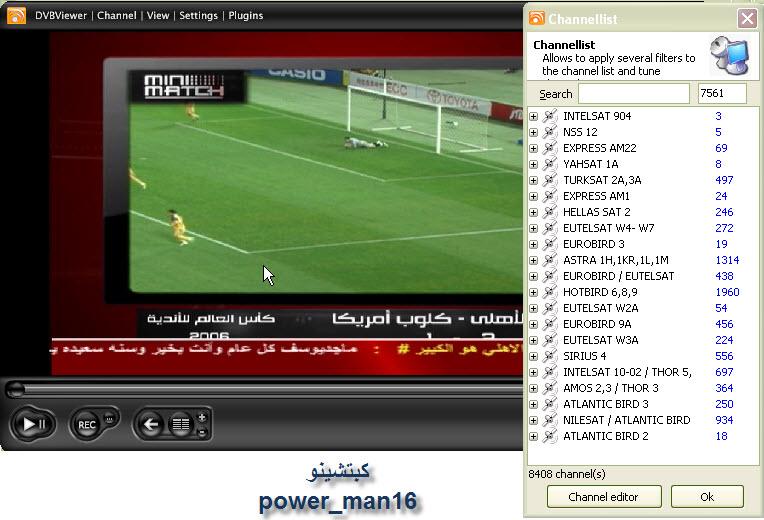 ���� ��� ����� 21 ��� ������� DVBViewer ������ 2011/12/28