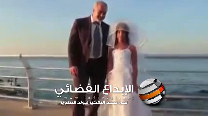 فيديو عريس خمسيني يتزوج قاصراً عمرها 12 عاماً يثير الرأي العام اللبناني