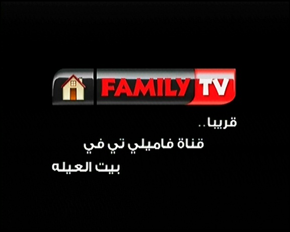 تردد قناة فاميلي tv , التردد الجديد لقناة قناة Family tv 2012 , التردد فاميلي 2012 tv