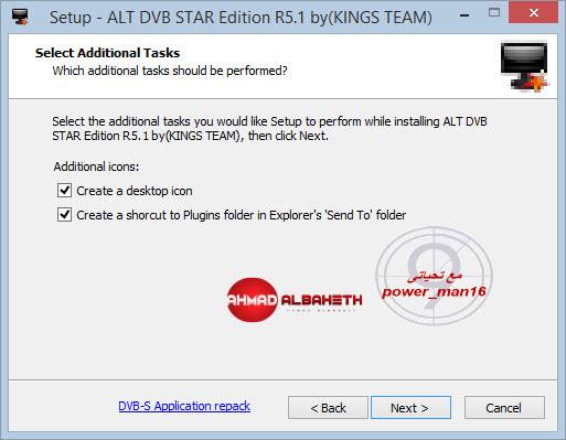 الألت فى إبداع جديد Alt dvb star edition r5.1 by kings team
