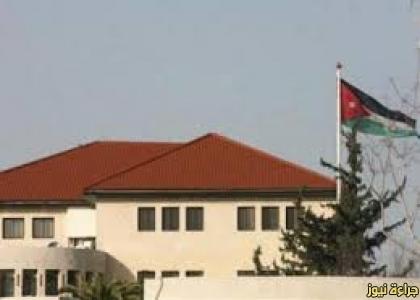 عاجل قتراب مديونية الاردن الى 90 % أخبار الأردن 23-02-2014