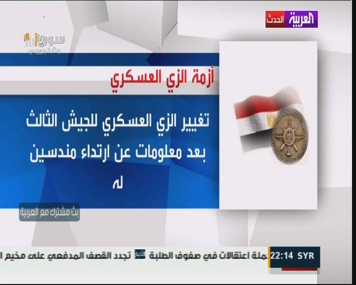 تردد قناة 18 ازار,تردد قناة 18 ازار الجديد على نيل سات 2013
