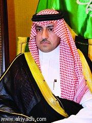 اليوم العالمي للإعاقة في دورته الخامسة برعاية أمير منطقة الرياض