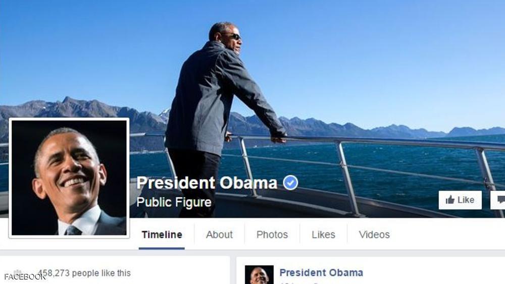 رابط صفحة الرئيس الأميركي باراك أوباما على موقع فيسبوك
