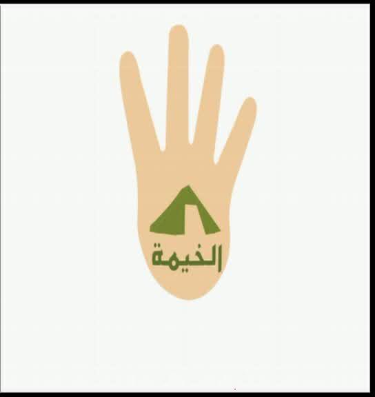 تردد قناة ليبيا الخيمه,تردد قناة ليبيا الخيمه الجديدة على نيل سات 2013