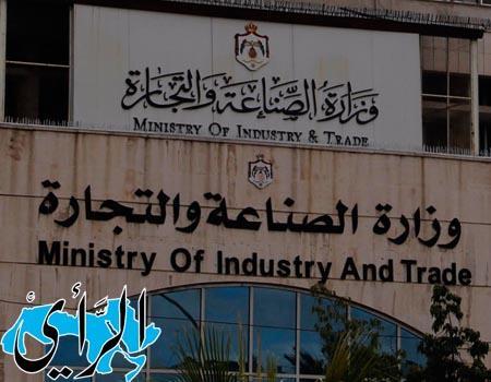 وزارة الصناعة والتجارة والتموين تحرير 125 مخالفة تموينية