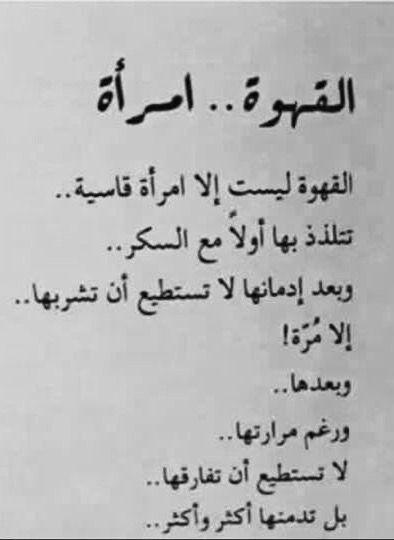 شعر عن جمال المراة السودانية , المرأة السودانية اجمل نساء الكون