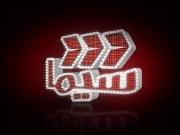 تردد قناة سيما Cima على النايل سات 1/1/2014