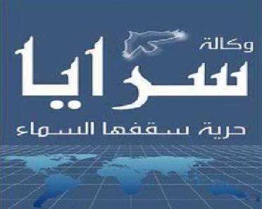 تردد قناة سرايا الاخبارية على نايل سات , قناة شبكة سرايا الإخبارية , تلفزيون سرايا saraya