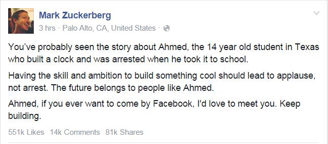 زوكربرغ يدعو المخترع المسلم الصغير لزيارة مقر فيسبوك