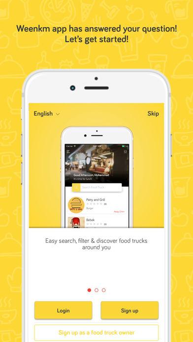 تحميل تطبيق وينكم Weenkm للبحث عن أفضل عربات الطعام القريبة منك
