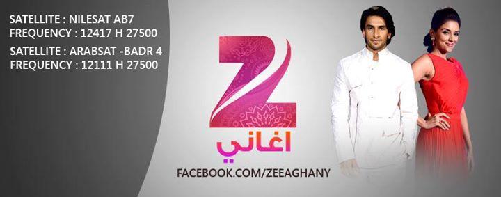 قناة ZEE AGHANY الهندية على عرب سات
